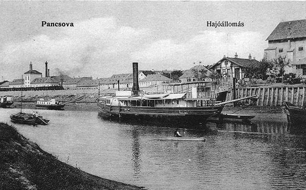 Пристаниште и црвени магацин