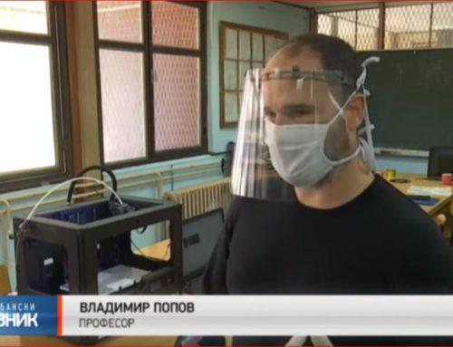 U Mašinskoj školi proizvode vizire (VIDEO)