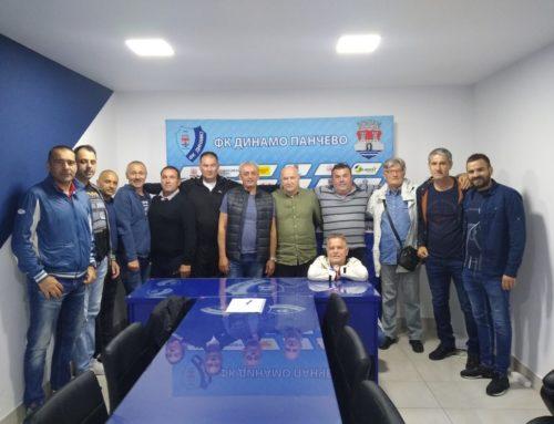 FK Dinamo 1945 iznenada ostao bez vodećih ljudi kluba