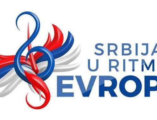 """Pančevci se pripremaju za festival """"Srbija u ritmu Evrope"""""""