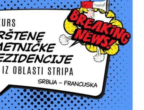 Raspisan konkurs za umetničke rezidencije iz oblasti stripa