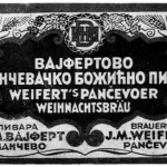 Вајфертово пиво